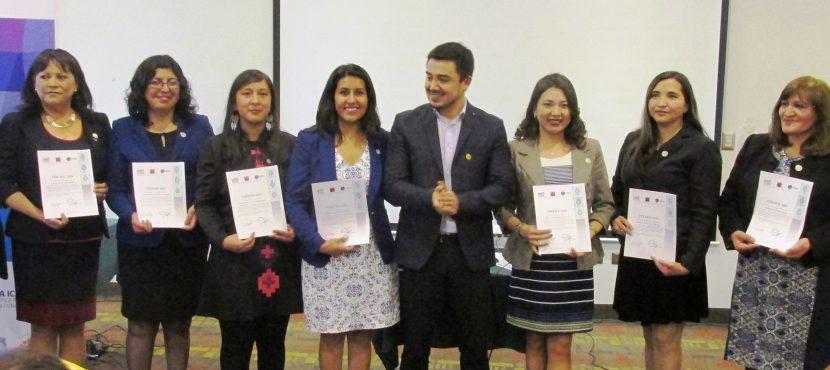 Profesores de El Loa fueron certificados en educación en ciencias